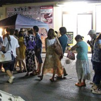 天津餃子焼餃子販売