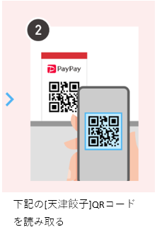Paypay3